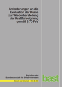 Neuerscheinung Berichte der BASt, Heft M 288